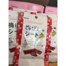 日本 i factory 梅干片 NT$230