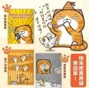 白爛貓A4 萬用袋7-11 文件夾資料夾文件袋