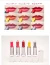 蘭芝炫色訂製唇膏 建議售價$880