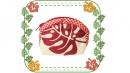 紅-夏威夷風俏麗零錢包