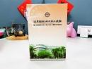 玻尿酸賦活保濕水凝膜11盒