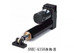 SNEC-K150 (SNEC-K150)