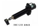 SNEC-L150(L) (SNEC-L150(小座)