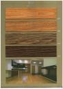 橡木紋系列木地板