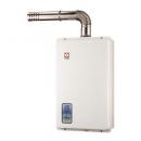 櫻花強制排氣13公升熱水器SH-1333