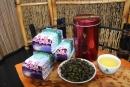 阿里山石棹高山茶(冬茶)