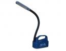 SK168L-48 LED磁鐵工作燈