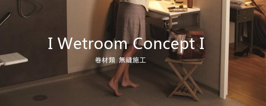 Wetroom Concept.jpg