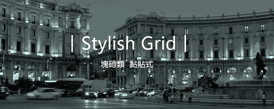 Stylish Grid.jpg