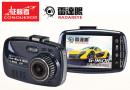 G-9608前鏡頭行車紀錄器