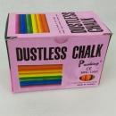 台灣製造無毒彩色粉筆五色100支