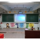107年1月 辭修高中開閉式黑板及電子白板,投影機施工