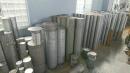 彰化工程塑膠