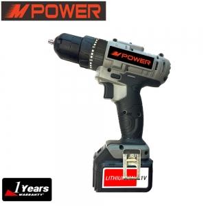 【MPOWER】 21V鋰電雙速多功能震動電鑽(ML-CD9221DHLI)