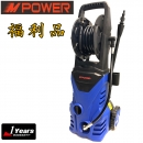 MPOWER 多功能強力高壓清洗機