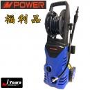 MPOWER 多功能強力高壓清洗機 (外箱破包)(此商品)