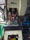 代客沖壓加工設備出力60~120TW
