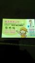 楊梅居家清潔公司