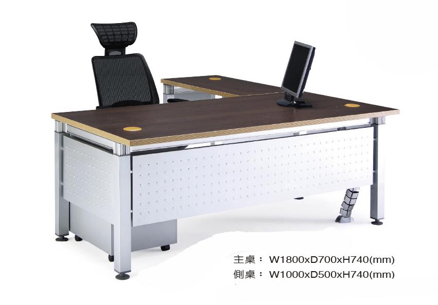 主管桌5201