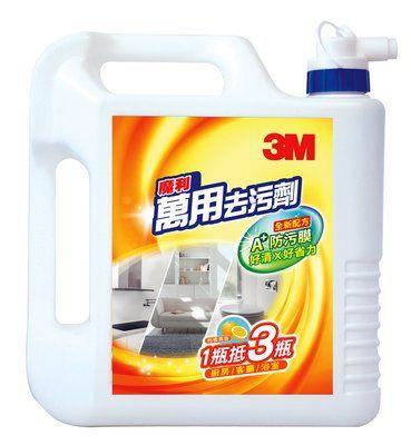 3M魔利萬用清潔劑1GAL