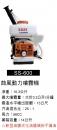 鼓風動力噴霧機SS-600