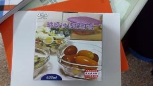 R-1600-1圓形單人玻璃保鮮盒(大)
