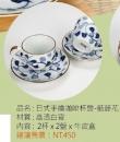 日式手繪咖啡杯盤-藍藤花