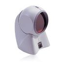 MS-7120 Orbit 雷射條碼掃描器