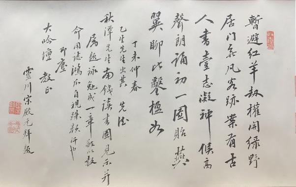 台南市收購字畫