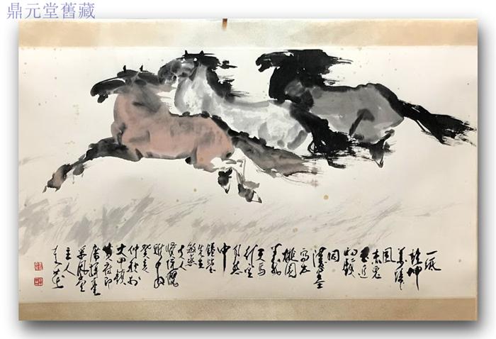 台灣當代畫家-畫馬畫家-字畫欣賞-李其茂-結義圖