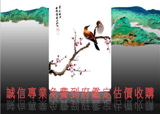 書畫欣賞「花鳥圖」愛新覺羅·溥佐,中國畫畫家,父親載瀛,兄溥雪齋,溥敦齋,溥松都是書畫家-鼎元-書畫欣賞