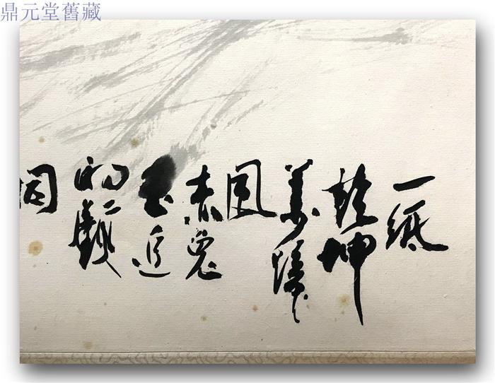 字畫.欣賞-李其茂-結義圖6.jpg