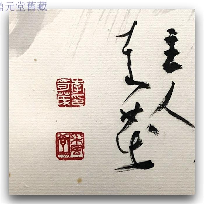 字畫.欣賞-李其茂-結義圖5.jpg