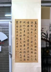 劉春霖書法