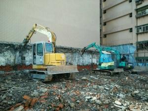 新北大鋼牙拆除工程