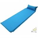 B-020 自動充氣睡墊(枕頭+黏扣帶)