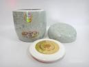 綠寶(素)新型塘瓷專利