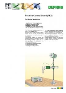 位置控制型平衡臂