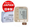 OMRON歐姆龍JPN500手臂式血壓計(日本製造)