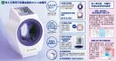 b【日本泰爾茂TERUMO】隧道式血壓計ESP2000