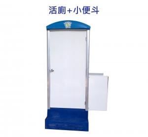 活動廁所專賣店