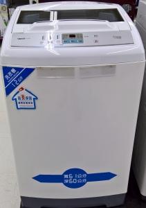 東元定頻超音波洗衣機
