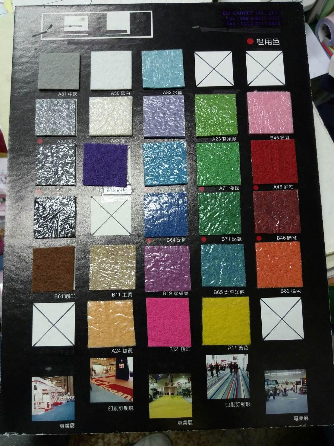 不織布地毯/展覽地毯/舞台地毯/會議地毯