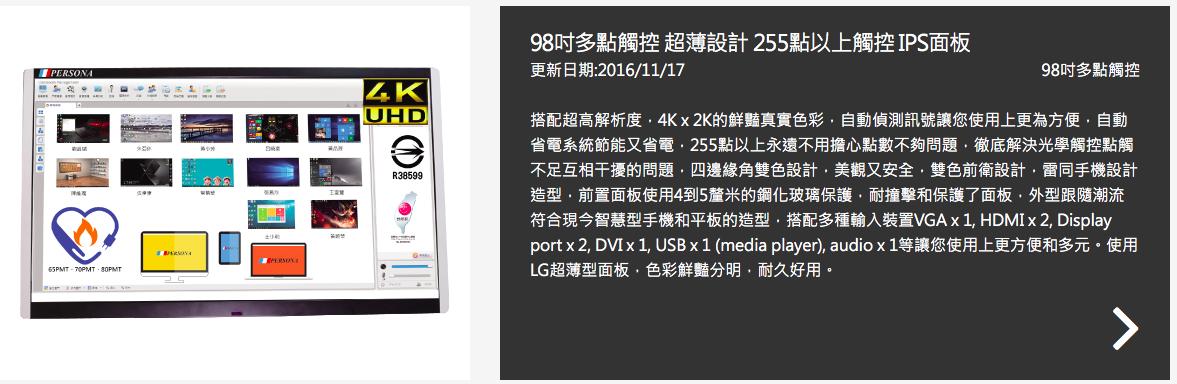 螢幕快照 2018-08-02 12.16.15.png