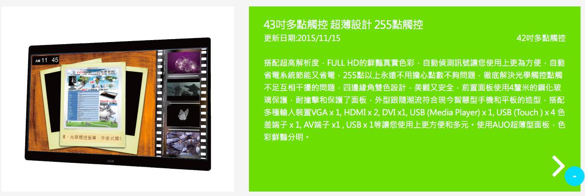 螢幕快照 2018-08-02 12.15.10.png
