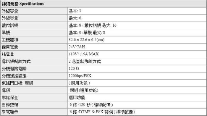 3f534252-272a-424d-b794-c3a272854fd1.jpg