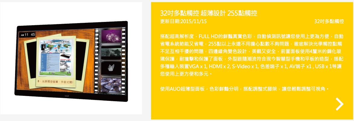 螢幕快照 2018-08-02 12.15.20.png