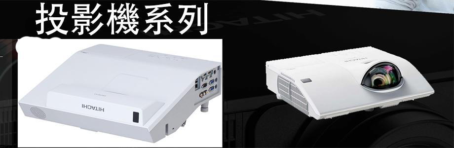 台灣艾博德科技有限公司