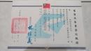 福騏水電_170524_0018
