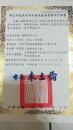 福騏水電_170524_0042